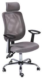 Biuro kėdė Black Red White Q-118 Grey