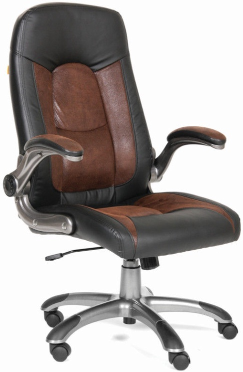 Biuro kėdė Chairman Executive 439 Black/Brown