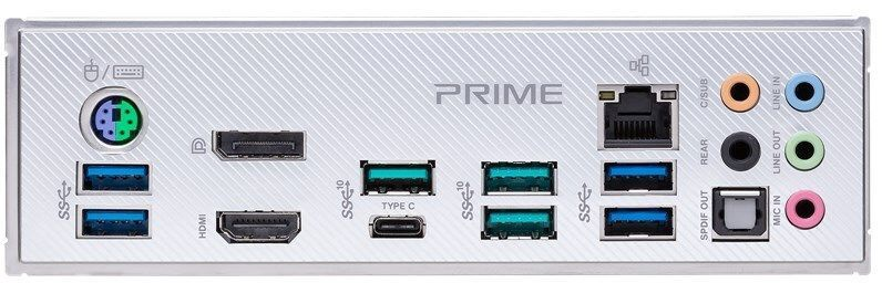 Mātesplate Asus Prime X570-PRO