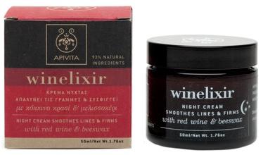 Apivita Wine Elixir Night Cream 50ml