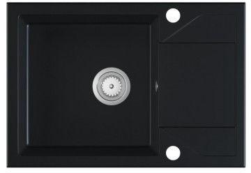 Раковина Halmar Adria, 630 мм x 435 мм x 180 мм