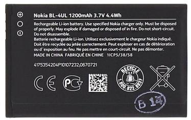 Nokia Original Battery For Nokia 225 Li-Ion 1200mAh