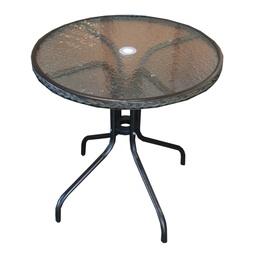 Садовый стол Besk Garden Table Black, 60 x 60 x 70 см