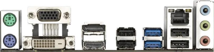 Mātesplate Gigabyte H510M S2H