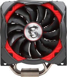 MSI Core Frozr XL Cooler