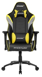 Žaidimų kėdė AKRacing Overture Gaming Chair Yellow