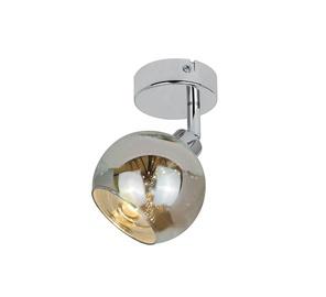 Kryptinis šviestuvas Easylink G916004-1R, 28W, G9