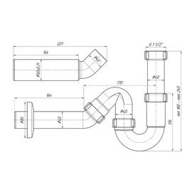 Sifonas Aniplast DY0136EU, 1 1/2 x 40, be ventilio