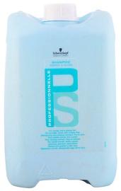 Šampūnas Schwarzkopf Energy & Gloss, 5000 ml