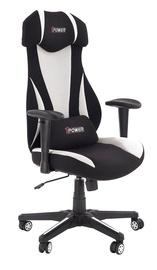 Halmar Abart Office Chair Black/White