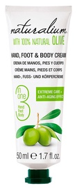 Ķermeņa krēms Naturalium Olive, 50 ml