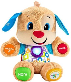 Interaktyvus žaislas Fisher Price Laugh & Learn Smart Stages Puppy FPN77, RU