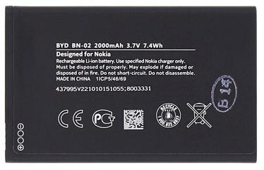 Nokia Original Battery For Nokia XL Li-Ion 2000mAh