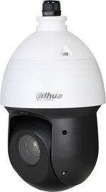 Dahua SD49225I-HC HDCVI Camera