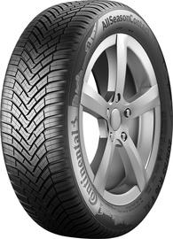 Универсальная шина Continental AllSeasonContact, 225 x Р17, 72 дБ