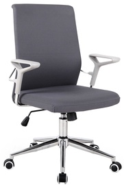 Halmar Ice Office Chair Grey