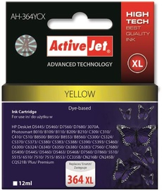 Action ActiveJet AH-364YCX Yellow