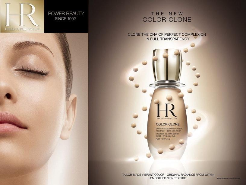 Helena Rubinstein Color Clone Perfect Complexion Creator SPF15 30ml 30