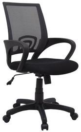 Signal Meble Office Chair Q-148 Black