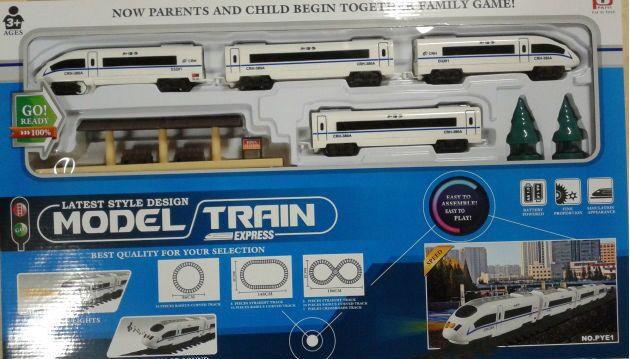 Pareto Centrs Express Train With 4 Wagons & Railway