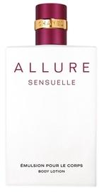 Chanel Allure Sensuelle 200ml Body Lotion