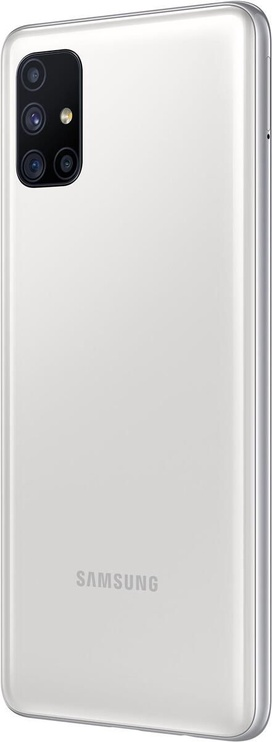 Mobilusis telefonas Samsung Galaxy M51 White, 128 GB