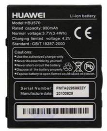 Huawei Original Battery For U1300/U1310/V720/V725 900mAh