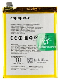 Oppo Original Battery For Oppo R9S/R9ST 2910mAh OEM