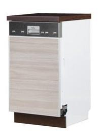 Двери шкафа Bodzio Ola Dishwasher Open 45 Latte, 450 x 590 x 860 мм