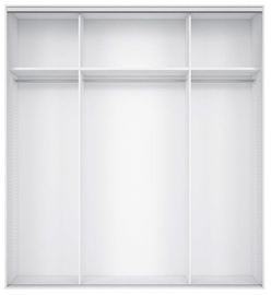 Black Red White Wardrobe Frame Nadir 210 White