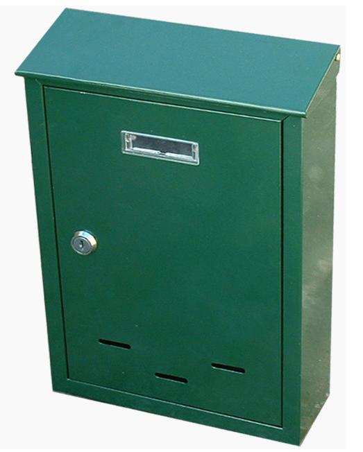 Vorel 78558 Mailbox 230x320x70mm Green