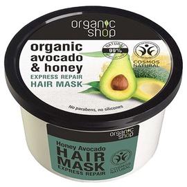 Kaukė plaukams Organic Shop Honey Avocado Express Repair, 250 ml