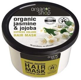 Organic Shop Indian Jasmine Express Volume Hair Mask 250ml