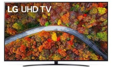 """Televiisor LG 70UP81003LA, LED, 70 """""""