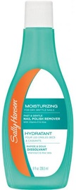 Sally Hansen Moisturizing Nail Polish Remover 200ml
