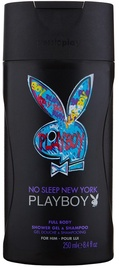 Playboy New York 250ml Shower gel