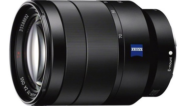 Sony FE 24-70mm F4 ZA OSS