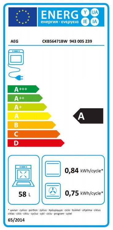 Gaasipliit elektriahjuga AEG CKB56471BW White