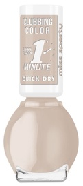 Miss Sporty Clubbing Color Nail Polish 7ml 20