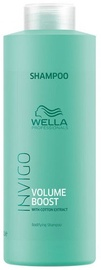Шампунь Wella Invigo Volume Bodifying, 500 мл