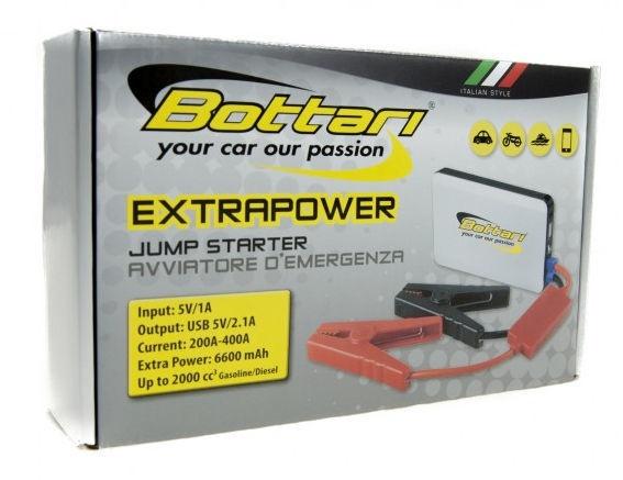 Зарядное устройство Bottari Extrapower HK-A5S, 5 В, 200 а