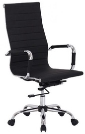 Signal Meble Office Chair Q-040 Black