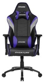 Žaidimų kėdė AKRacing Overture Gaming Chair Violet