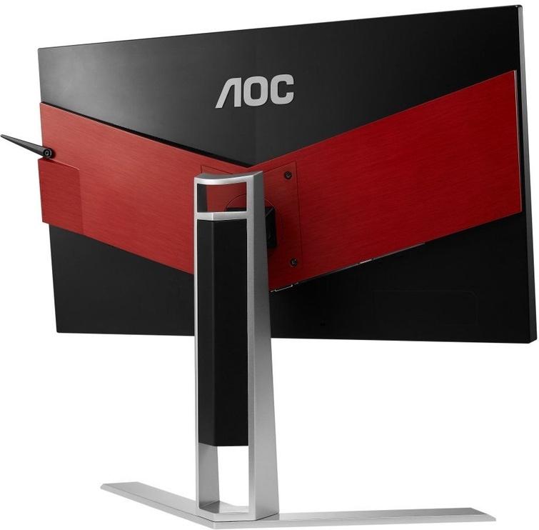 Monitorius AOC AG251FG
