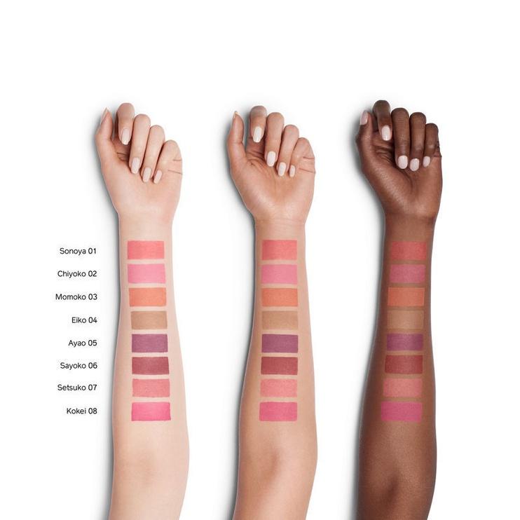 Shiseido Minimalist WhippedPowder Blush 5g 08