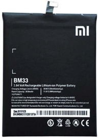 Xiaomi Original Battery For Mi4i/Mi4c 3030mAh