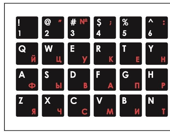 Mocco Keyboard Sticks ENG/RU With Laminated Waterproof Level White/Red