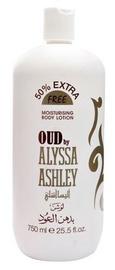 Alyssa Ashley Oud Moisturizing Body Lotion 750ml