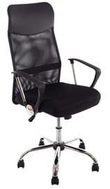 Happygame Office Chair 4712