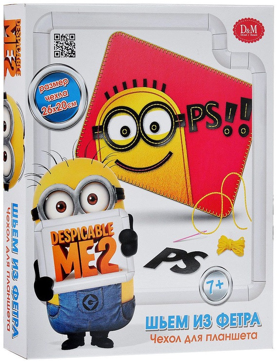 Revontuli Minions Tablet Cover 54024